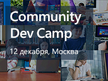 Community Dev Camp 2015 Moscow