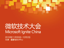 Microsoft Ignite China 2016