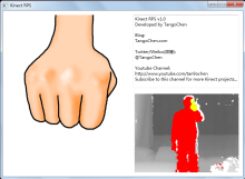 Rock-Paper-Kinect! Introducing Kinect RPS (Play Rock-Paper-Scissors)