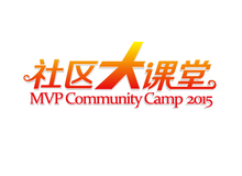 China Cloud Platform MVP  Roadshow