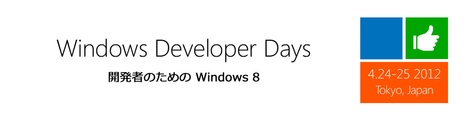 Windows Developer Days