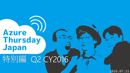 Azure Thursday Japan #3