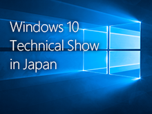 Windows 10 Technical Show in Japan