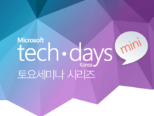 TechDays mini 2015 Korea