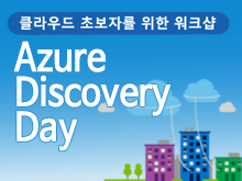 Microsoft Azure Discovery Day
