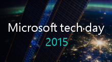 Microsoft TechDay 2015