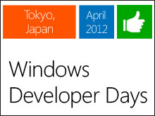 Windows Developer Days 2012