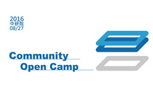 Community Open Camp 2016