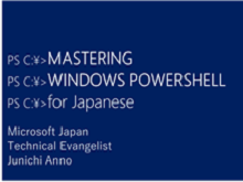 Mastering Windows PowerShell for Japanese