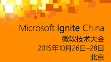 Microsoft Ignite China 2015