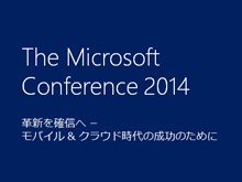 The Microsoft Conference 2014
